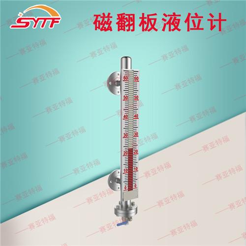 液位计玻璃管规格
